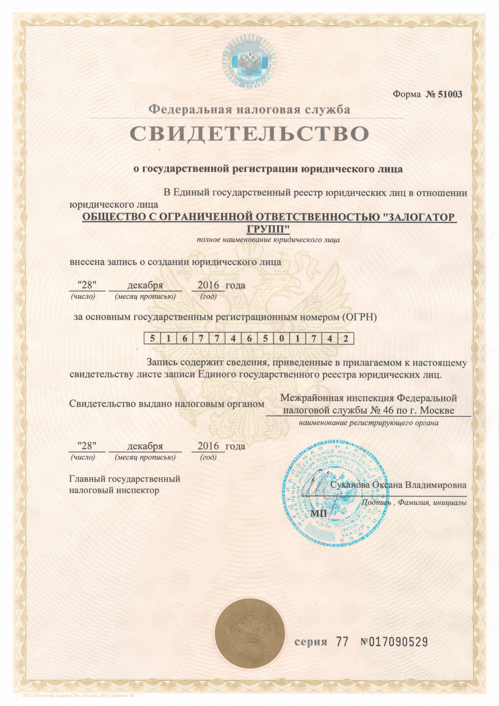 azanptsvzalogru - Деньги под залог ПТС
